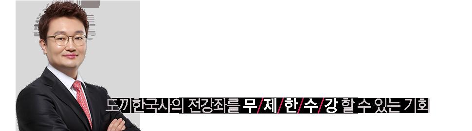 김종우교수님 패스