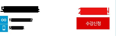 도끼한국사패스 : 200,000원